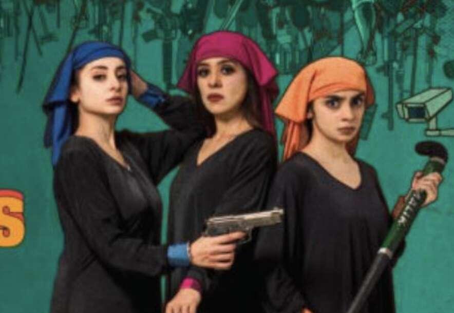 Trailer of Pakistani web series 'Churails' launched - News | Khaleej Times