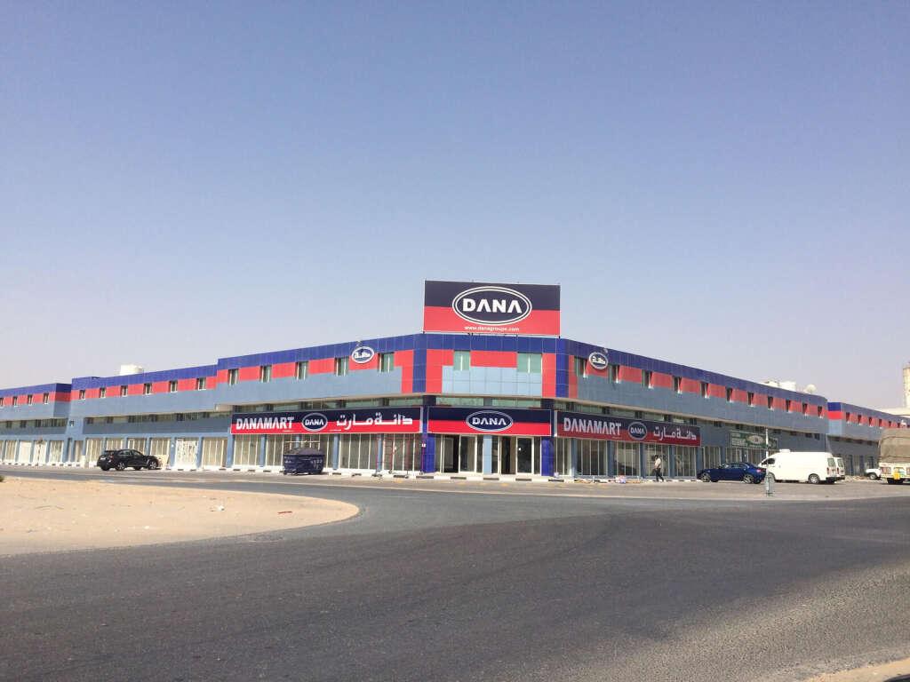 Dana Mart opens in Ajman - Khaleej Times