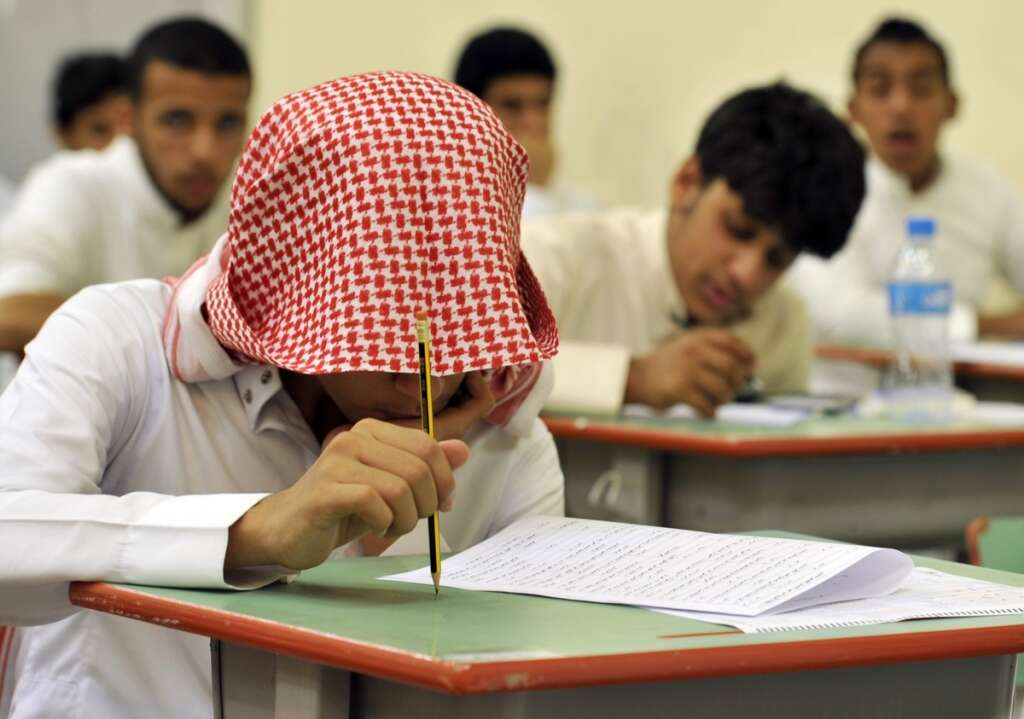 Ramadan timings for UAE public schools announced