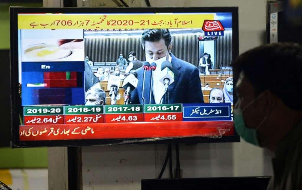 Budget,, Pakistan, UAE, tax free