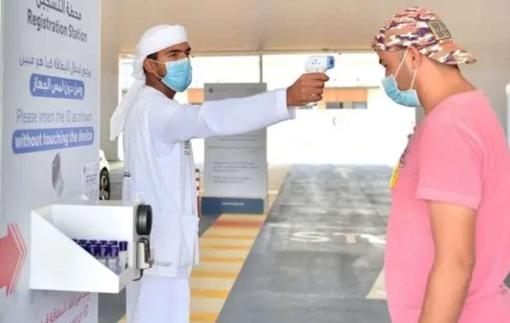 5,000 volunteers register for vaccine trial in just 24 hours