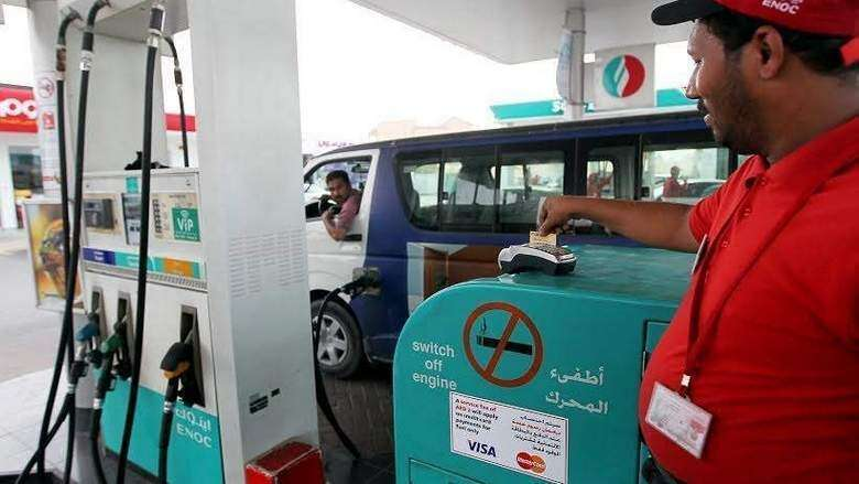 Petrol price in UAE increases for the third straight month - Khaleej