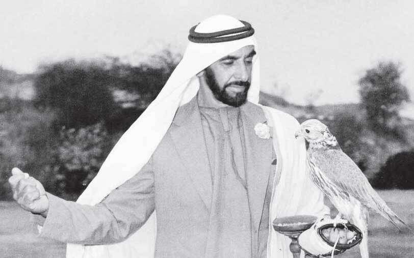 Al khaleej times gold forex