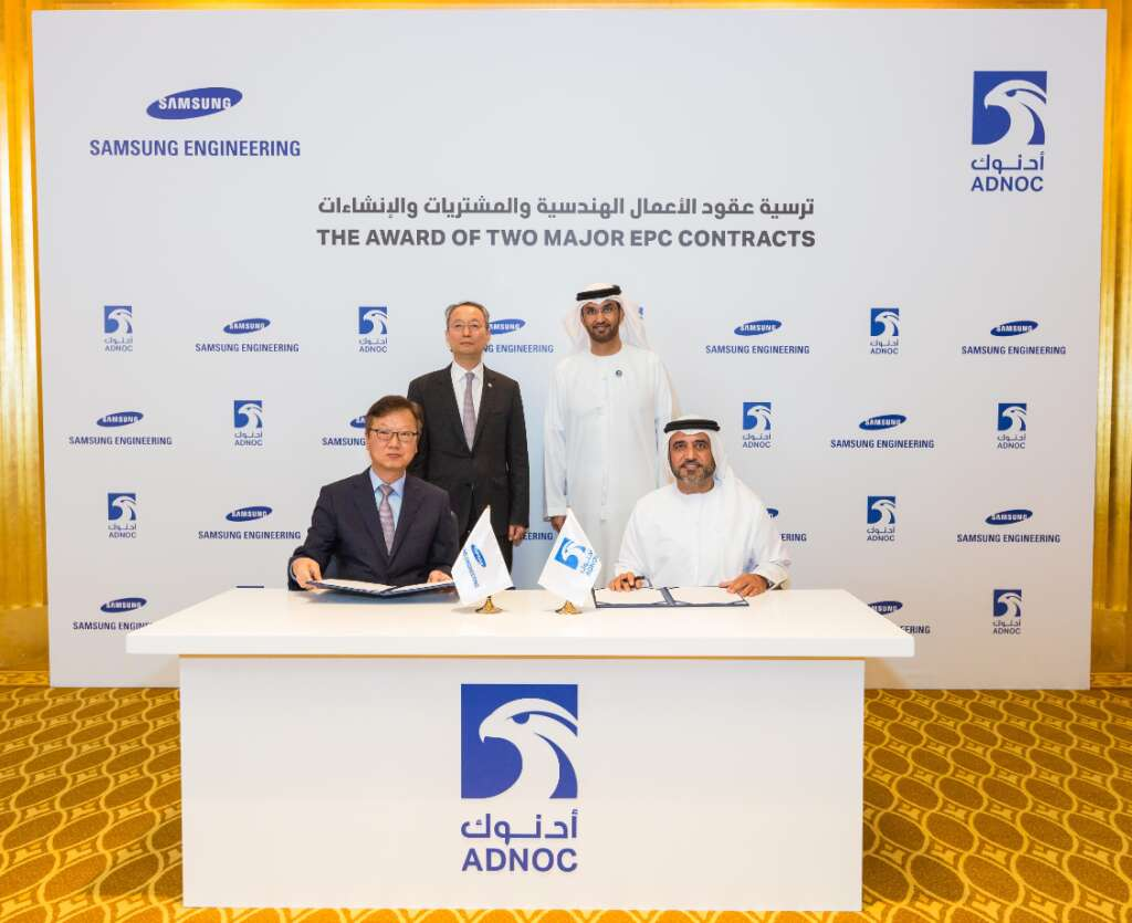 Adnoc awards $3 5 billion contracts to Samsung Engineering