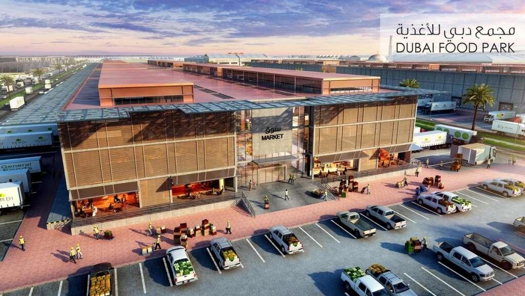 Dh5 5 billion park in Wholesale City to enhance UAE food