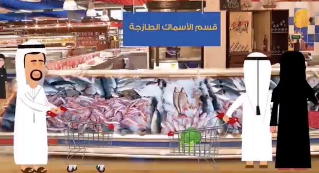 fish, hypermarket