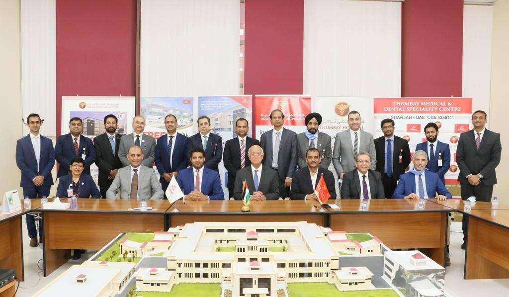 Gulf Medical University, GMU, Ajman, Thumbay