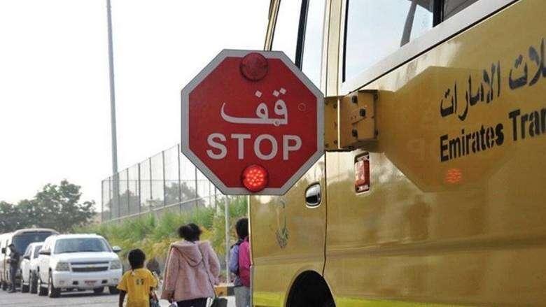 Stop, driving licences, traffic fine, dubai fine, school, schools bus