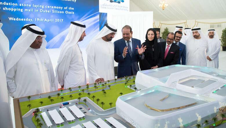 Another Dh1 billion shopping mall to open in Dubai - Khaleej Times