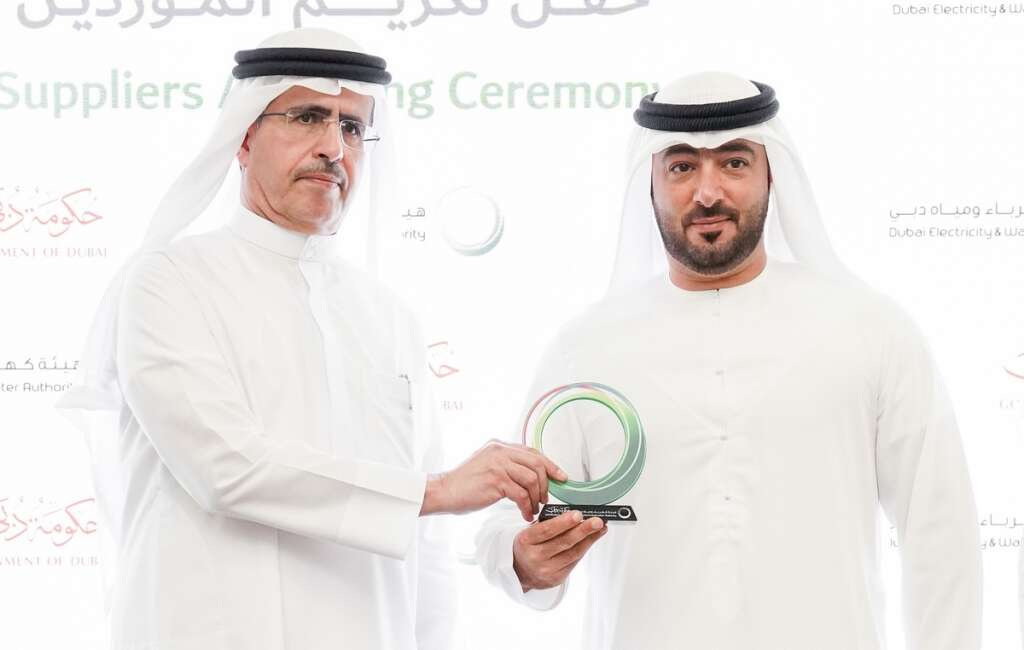 Dewa honours suppliers, members of Dubai SME for their commitment