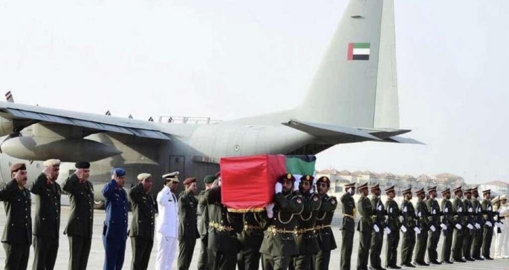 UAE Armed Forces, General Command, announces, martyrdom, Tariq Al Baloushi, martyr, uae , martyr, yemen