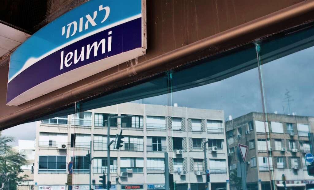 Bank Leumi, Hapoalim, Emirates NBD, First Abu Dhabi Bank, UAE, Israel