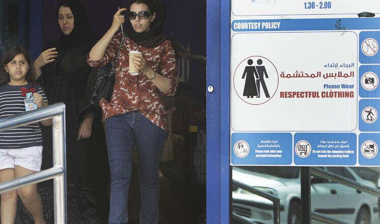 cb742fdd6 Face jail for dressing inappropriately in public in Dubai - Khaleej ...