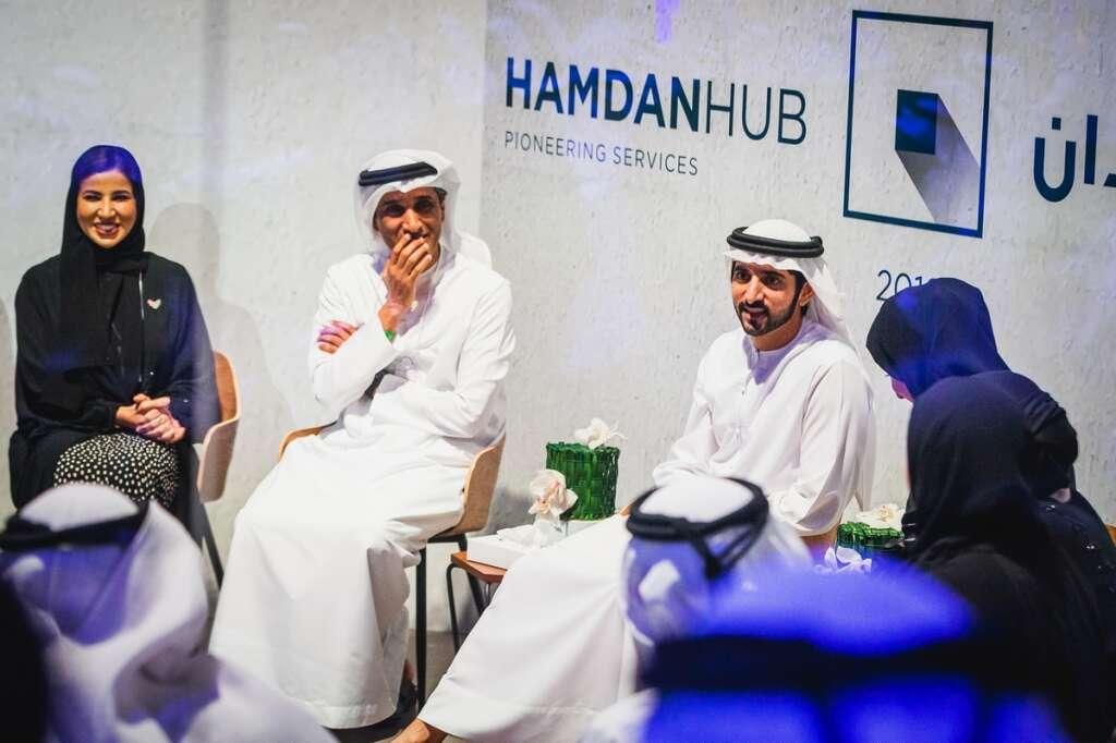 Dubai, Department of Economic Development, Instant Licence, Hamdan Hub