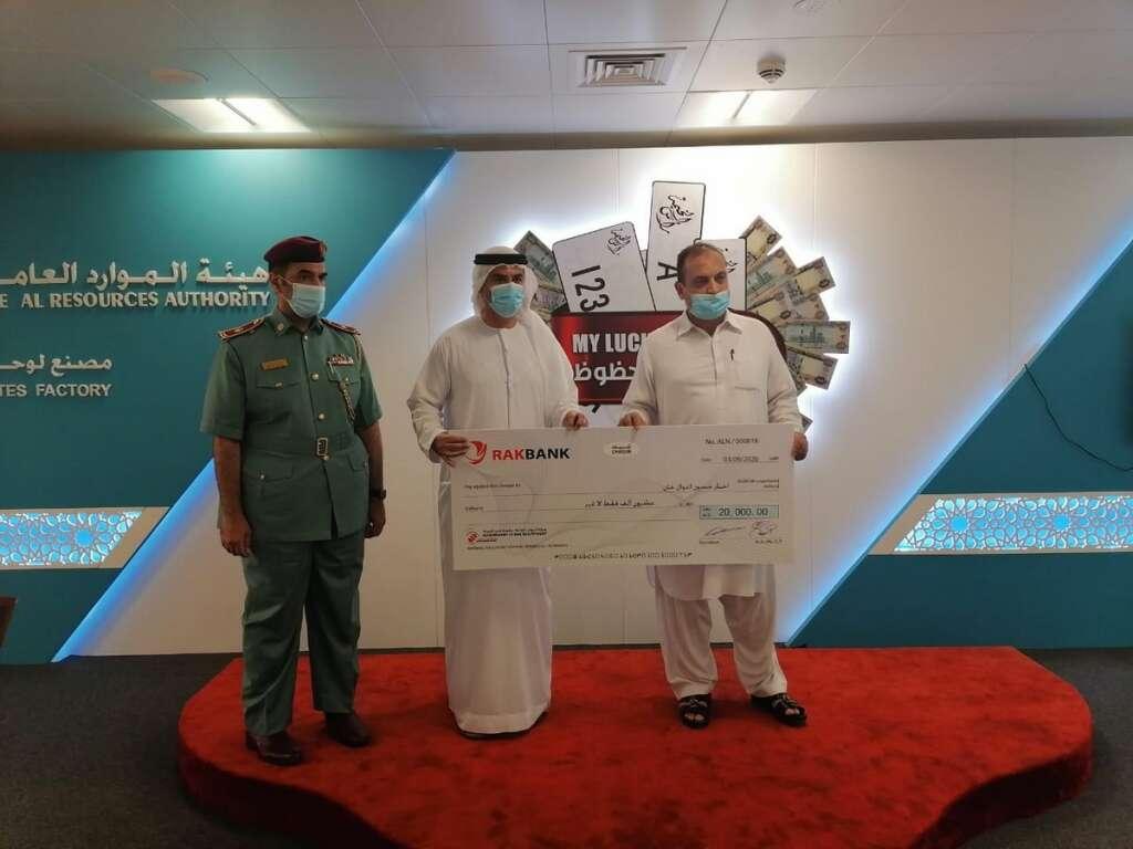 Expat in UAE, wins, Dh20,000, registering car