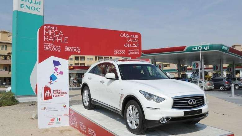 Win luxury car, Dh150,000 at Dubai Shopping Festival  Here's