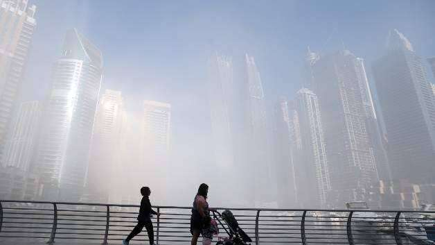 UAE, weather, National Centre of Meteorology
