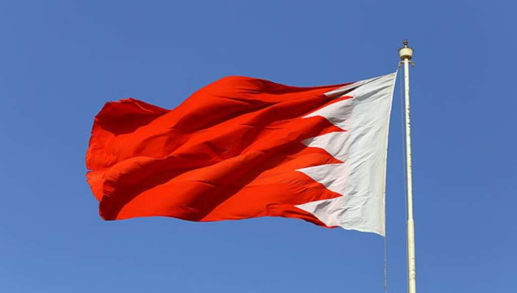 Sheikha Hala, former wife of Bahrain Crown Prince, passes away