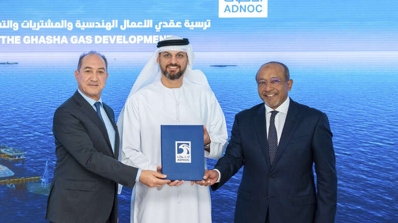 Adnoc awards $1.65b contracts for DGD Project