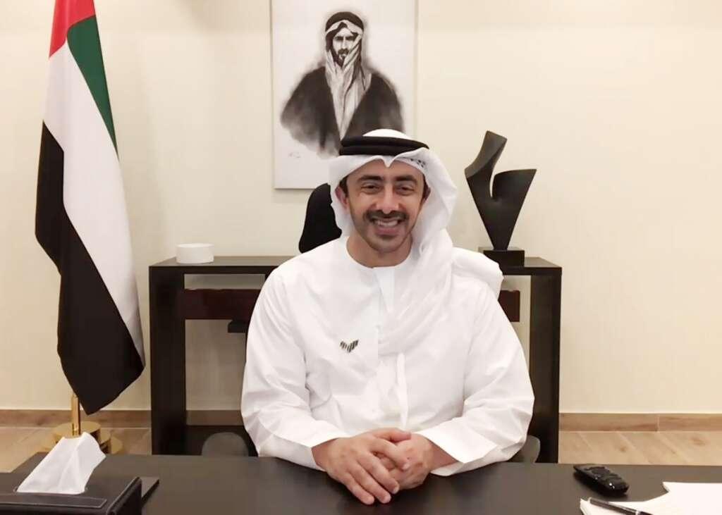 Sheikh Abdullah, Israel accord, peace, region,  Arab region