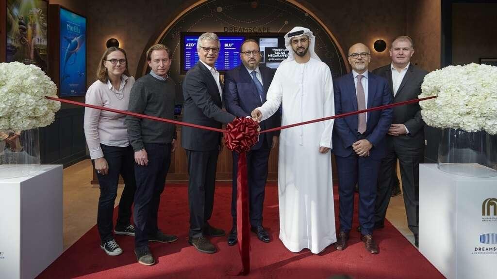 Majid Al Futtaim makes Dreamscape come true in UAE