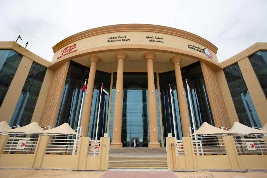 Dubai labour court, services, moved, new branch