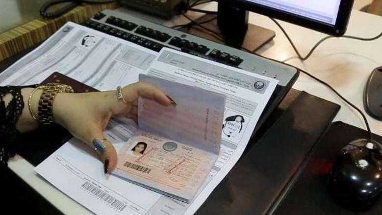 Dubai residents, expired, residence visas, Dubai, fines, deadline, October 10,