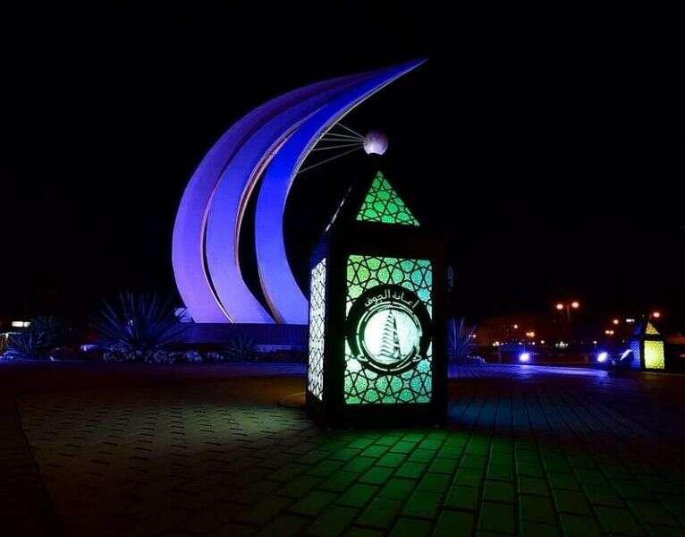First day of Ramadan announced; moon not sighted in Saudi Arabia