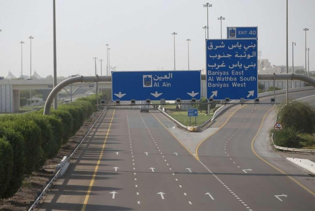 Coronavirus, Citizens, residents, permit, travel, Abu Dhabi