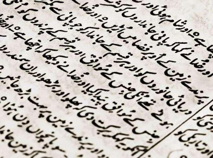 Urdu poetry set to enthrall Sharjah International Book Fair