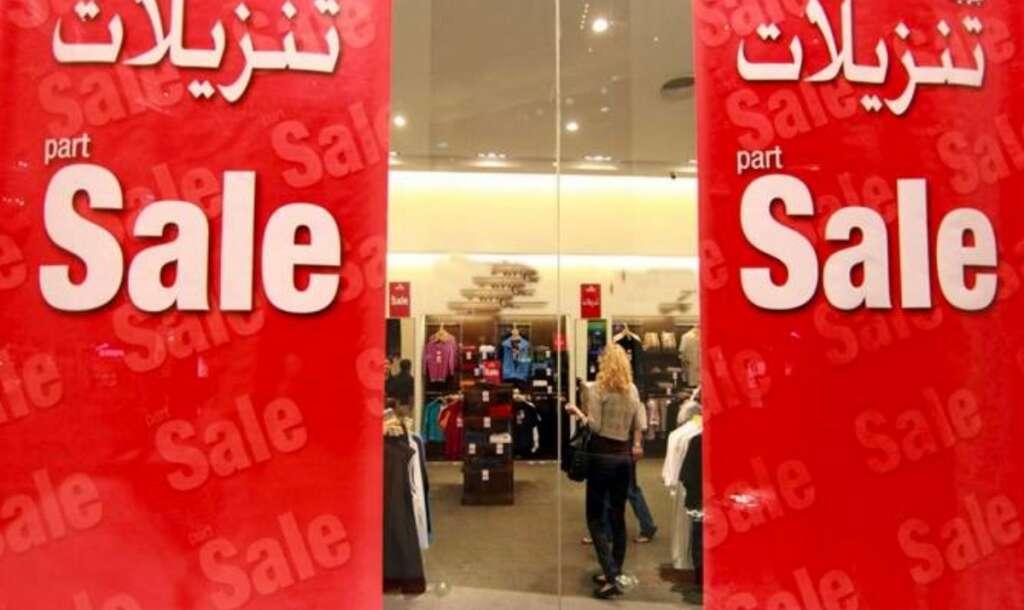 Big Sale 2020, sale, discount, sharjah