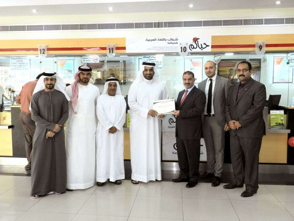 Uae Exchange Awarded For Dedicated Arabic Counters News