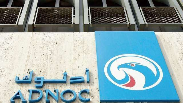ADNOC Distribution extends deadline to get Rahal e-Gas cards