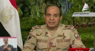 Al Sisi announces candidacy for Egypt election