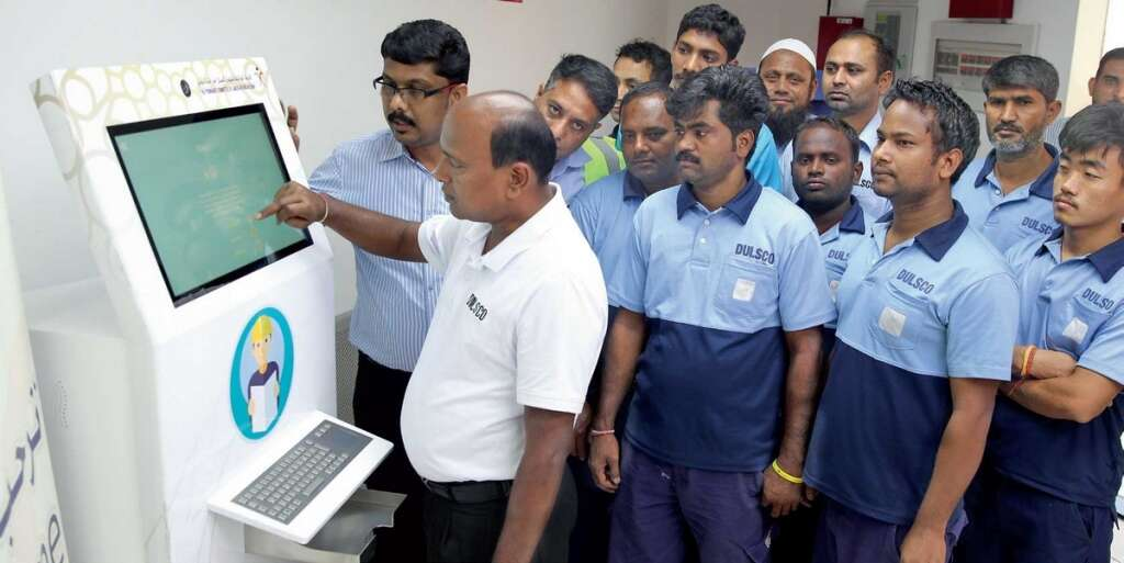 Smart kiosks to educate labourers about rights - News