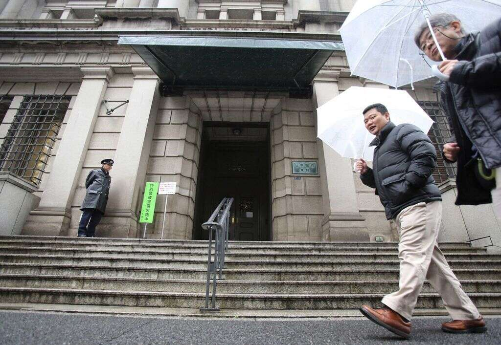 Bank of Japan charges below zero interest rates