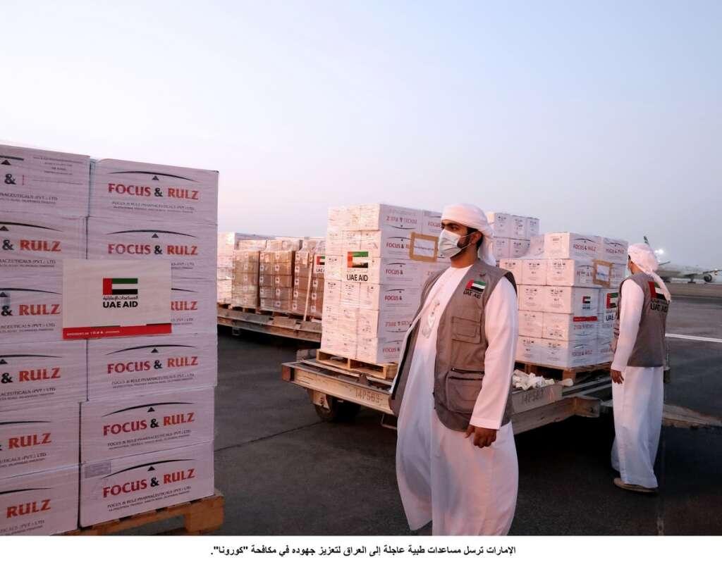UAE,  aid, Khartoum