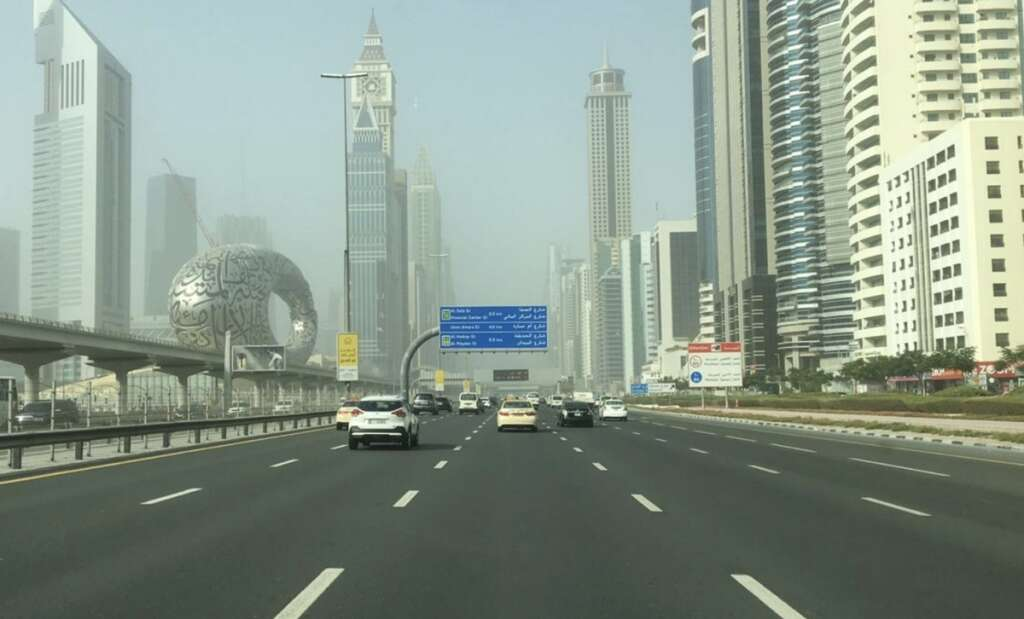 NCM, UAE weather