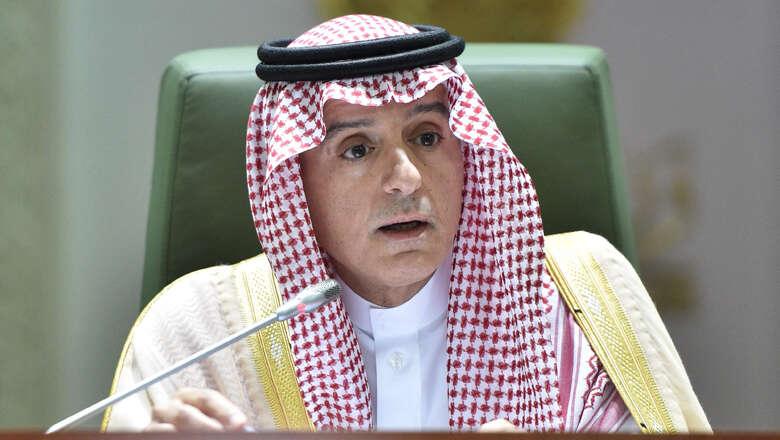 Riyadh rejects international probe