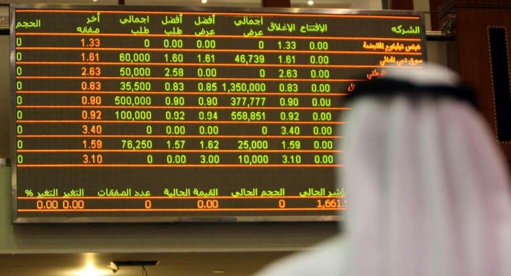 Dubai stock market ends nine-day losing streak