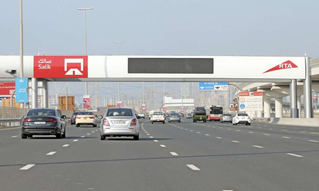 New Salik gate opens on Sheikh Zayed Road in Dubai - Khaleej Times