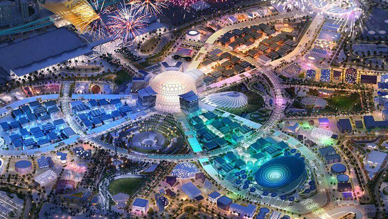 Image result for expo 2020 dubai