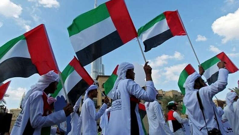 All you need to know about the UAE Flag