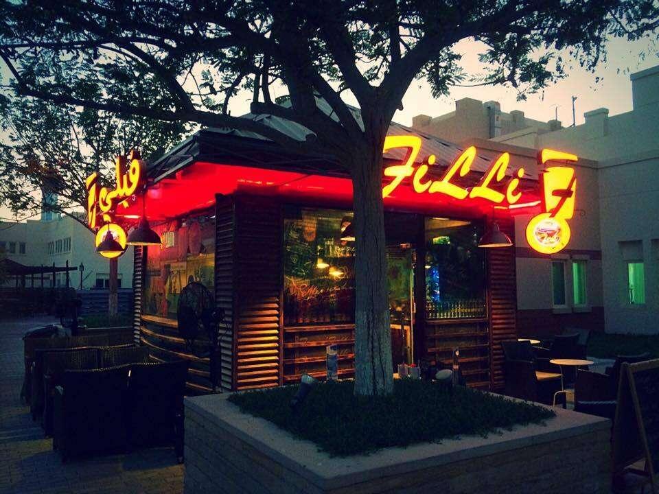 Hasil gambar untuk Filli Café dubai