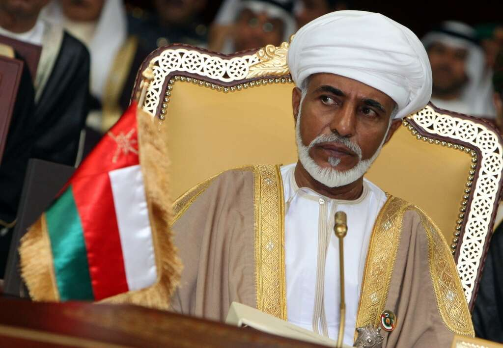 RIP Baba Qaboos, your Sultanate will miss you