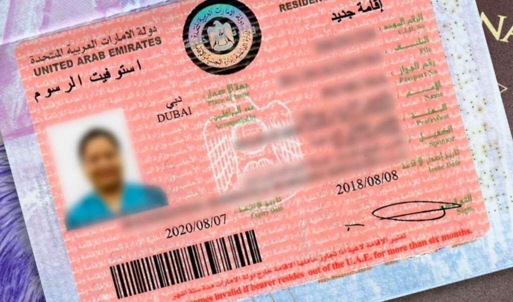 7 reasons, why, retirees, should apply, 5-year Dubai visa