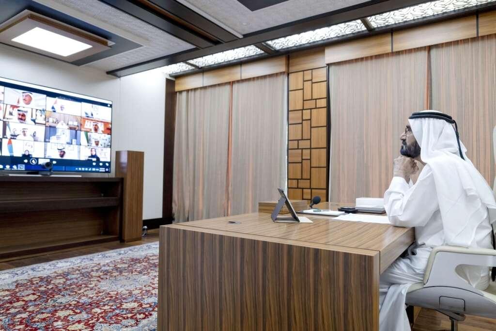UAE Cabinet, team, improve, government services