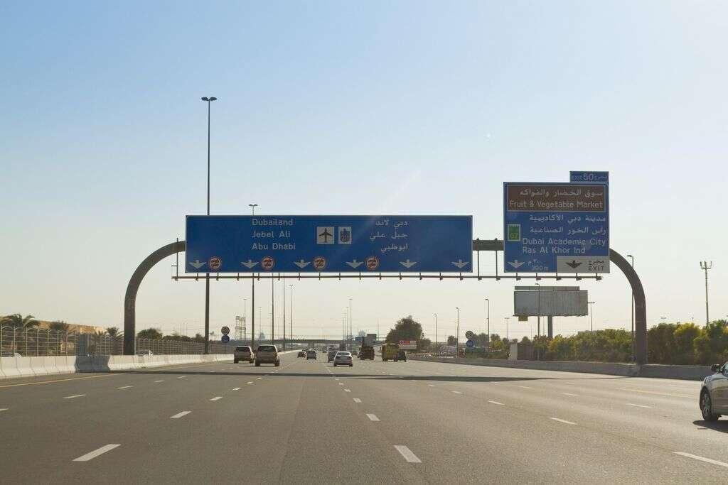 Dubai mulls reducing speed limits on two key highways