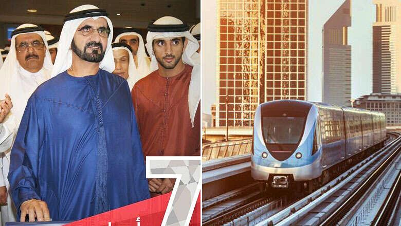 Dubai Metro: 7 years and 830 million riders