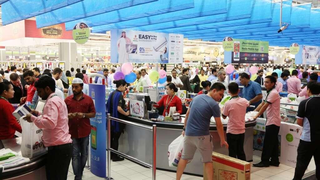 Nesto opens 55th hypermarket in Fujairah - News | Khaleej Times